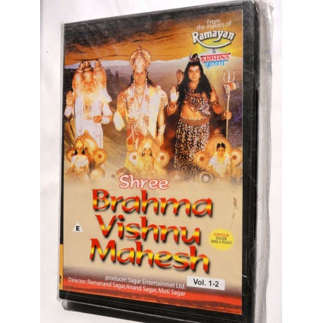 Shree Brahma Vishnu Mahesh Vol.1-10 (10 DVD Set)