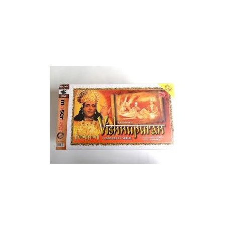 Vishnupuran serials in hindi - VCD