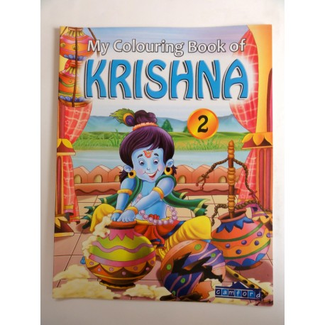 Krishna 2 Coloring Book