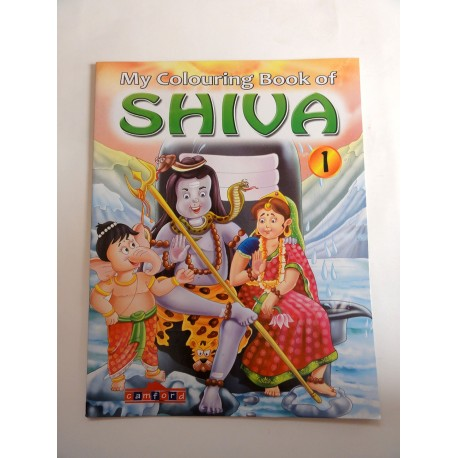 Shiva 1 Coloring Book